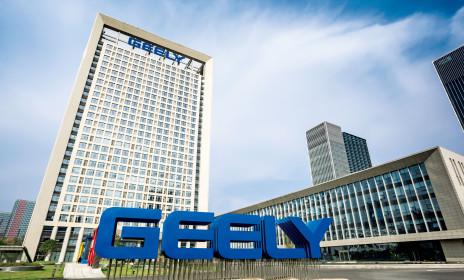 """Объем продаж Geely Automobile Holdings за сентябрь 2019 года составил 113 832 единицы - ООО """"АльфаМотор"""""""