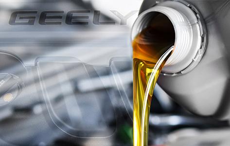 Техническое обслуживание - Geely motors