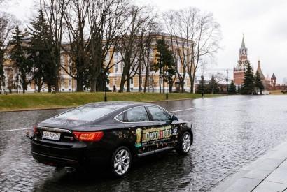 Emgrand GT в Кремле  - Geely motors