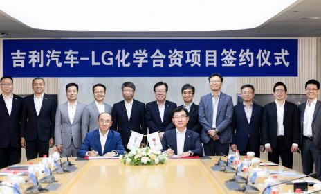 Geely Auto и LG Chem создадут СП по производству аккумуляторных батарей в Китае - РУМОС-Комтранс