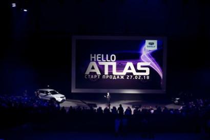 Geely представил новый полноприводный кроссовер Atlas - АВТО-К