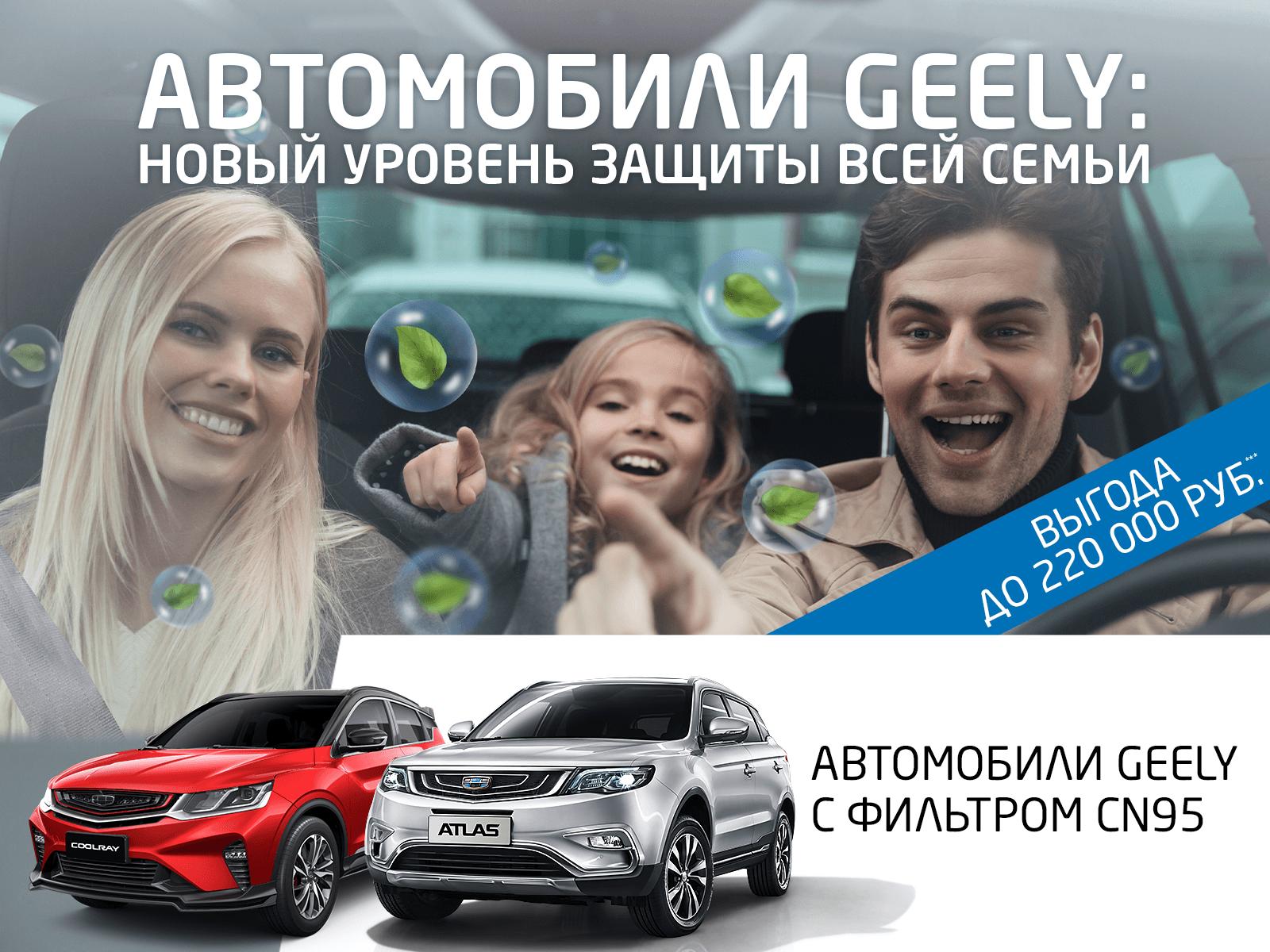 Выгодный автосалон в москве договор залога автомобиля между физическими лицами для займа