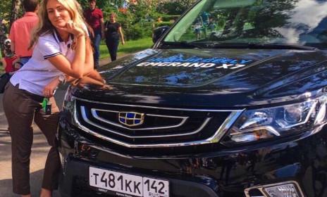 """Поздравляем с Днём России и днём города Кемерово! - ООО """"СВ-Авто"""""""