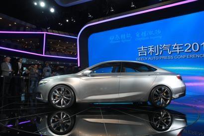 Emgrand Concept дебютировал на Шанхайском автомобильном салоне 2015  - АСПЭК-Открытие