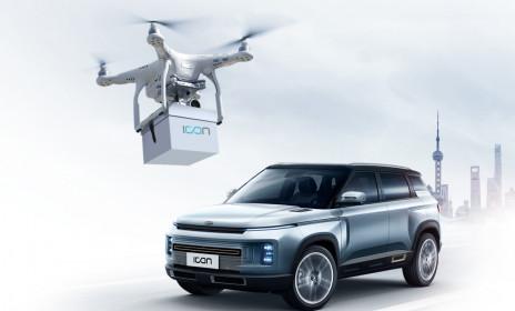 Geely Auto запустила бесконтактную доставку ключей от автомобилей с помощью дронов - Geely motors