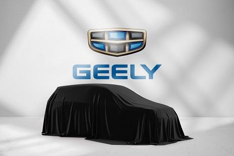 """Geely реализует стратегию 4.0 и представит в России новую модель с «мягким гибридом» - ООО """"АвтоГрад 76"""""""