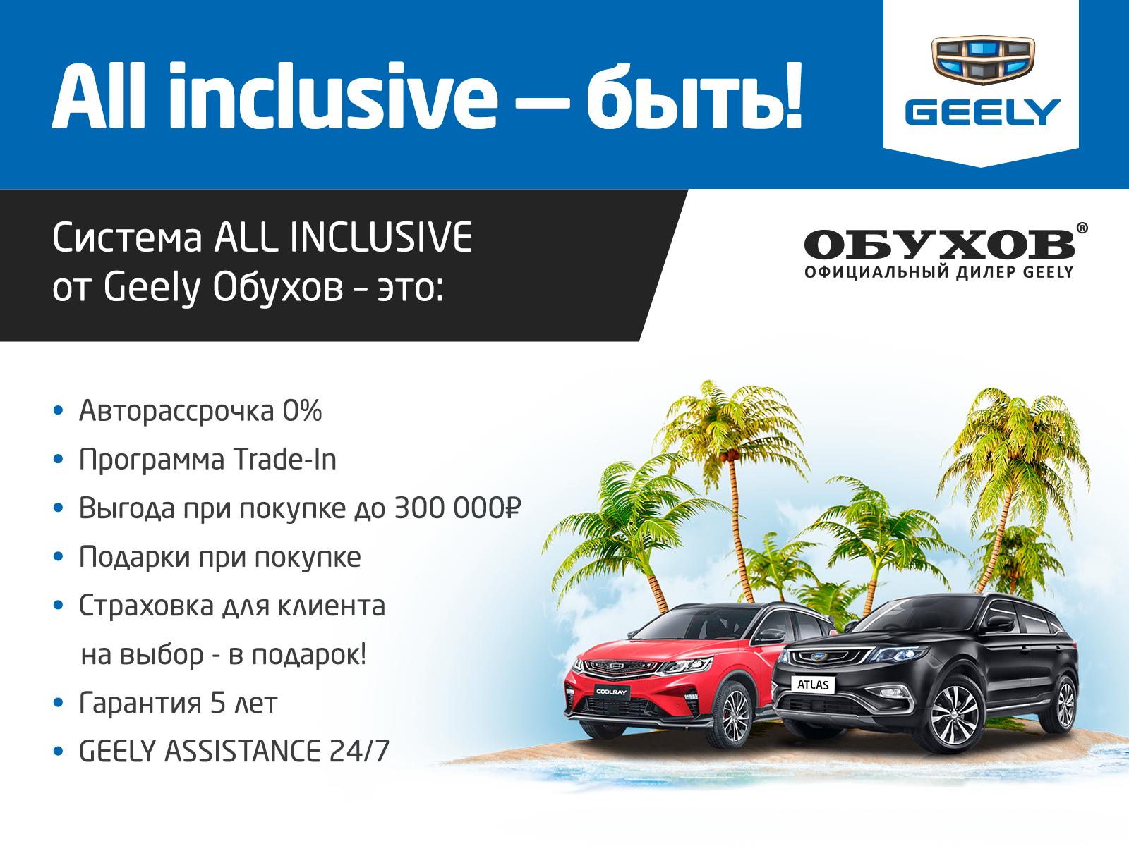 Gs trade автосалон москва официальный сбербанк продажа залога автомобиля
