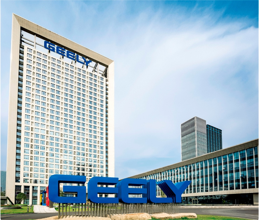 Geely Holding Group - Экспо Кар
