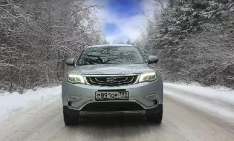 Geely Atlas 1.8 Turbo 4WD Luxury отличник среди автомобилей из Поднебесной! - АСМОТО Сервис