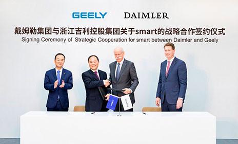 "Geely Auto и Daimler AG объединяют усилия для развития бренда smart - ООО ""ВИК АВТО"""