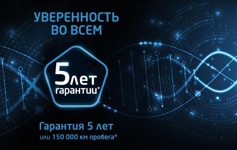 """Гарантия Geely - ООО """"Торрес Моторс"""""""