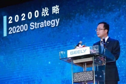 Стратегия развития Geely  20200 - ООО «АВТОФАН»