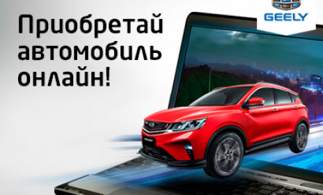 "Приобретай автомобиль онлайн! - ООО ""Автодин-Кама"""