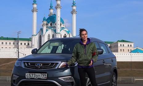 """Укатала Geely Atlas 1.8 турбо, честный отзыв - ООО """"Брянскзапчасть"""""""
