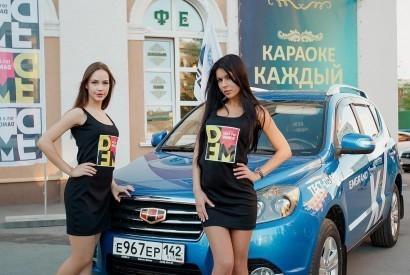 """День рождения DFM Кемерово День рождения DFM Кемерово - ООО """"СВ-Авто"""""""