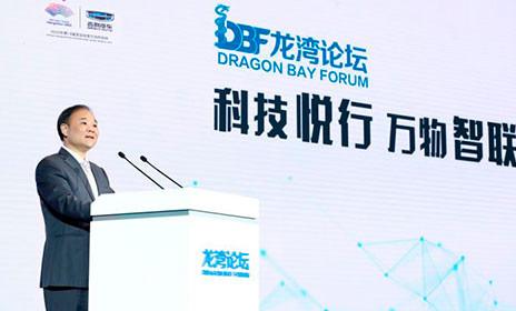 Geely Auto предлагает свое видение будущего автономного вождения на Dragon Bay Forum.  - Рось-Авто
