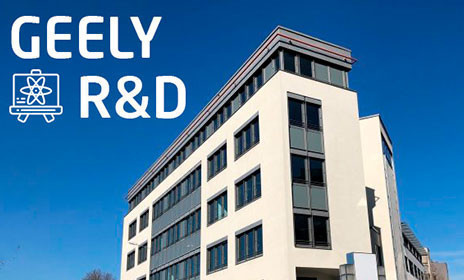 Geely Auto открывает научно-исследовательский центр в Германии  - ВИК АВТО