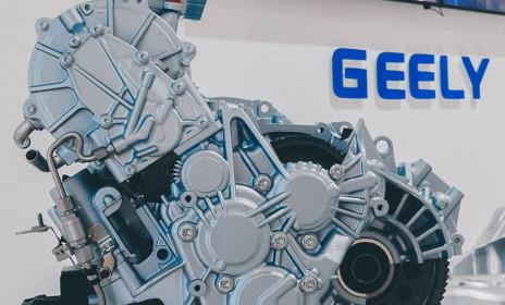 Geely и Volvo будут совместно разрабатывать двигатели внутреннего сгорания - Леон