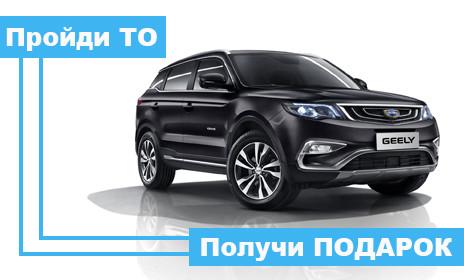 """ТО с ПОДАРКОМ! - ООО """"ВИК АВТО"""""""