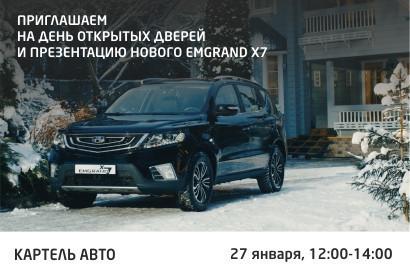 """Приглашаем на день открытых дверей - ООО """"СВ-Авто"""""""