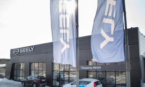 В Йошкар-Оле появился официальный дилерский центр Geely  - Geely motors