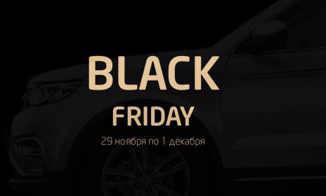 "BLACK FRIDAY - ООО ""Обухов-Урал"""