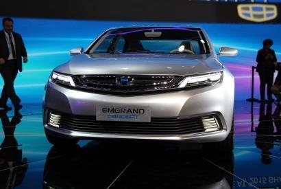 В Шанхае состоится мировая премьера Geely Emgrand Concept - Ринг Авто