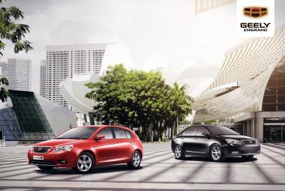 Geely в России объявляет о старте отзывной кампании для автомобилей Geely Emgrand EC7 - АСМОТО Сервис