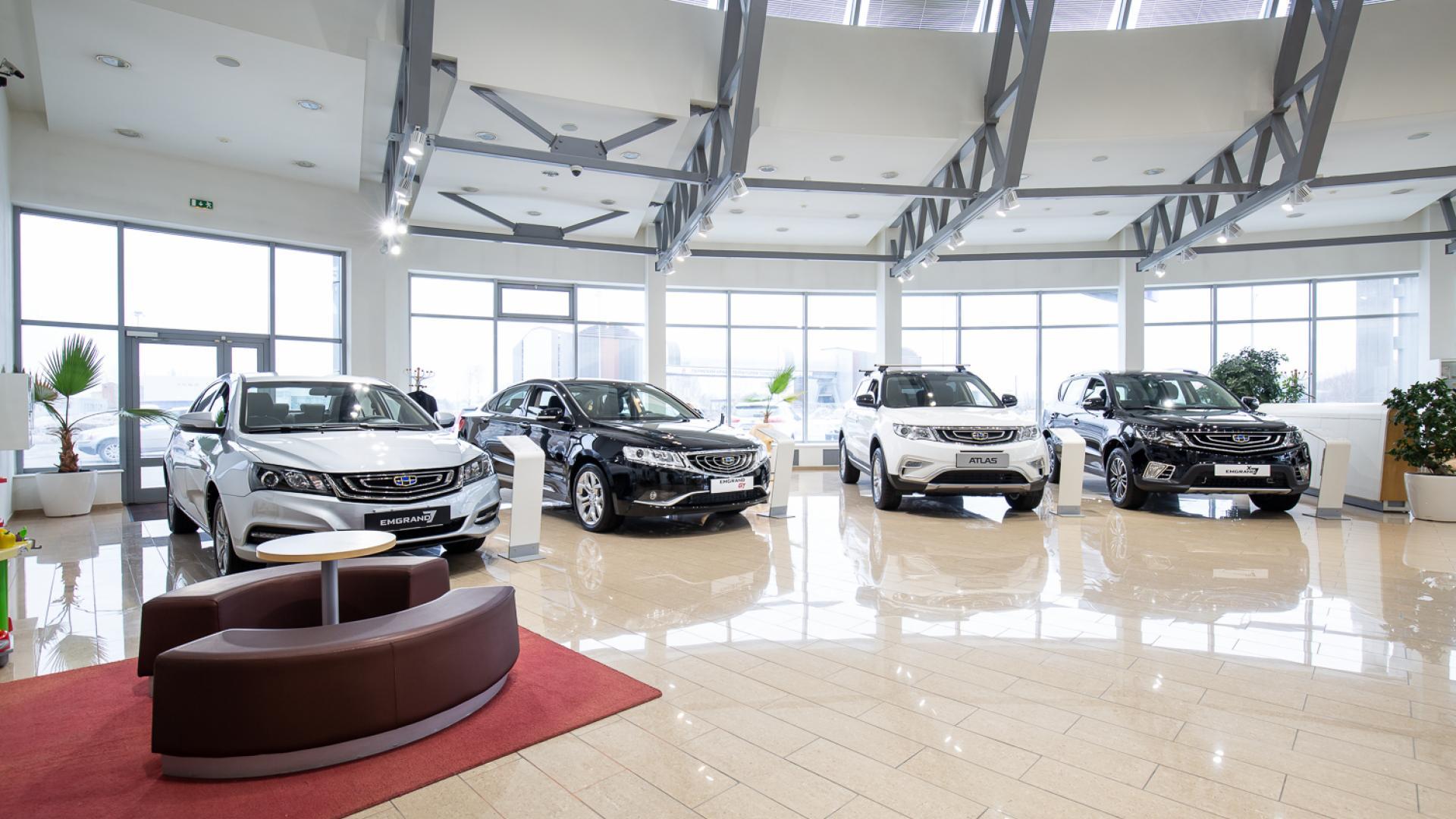 Автосалон урал москва продажа залоговый автомобилей