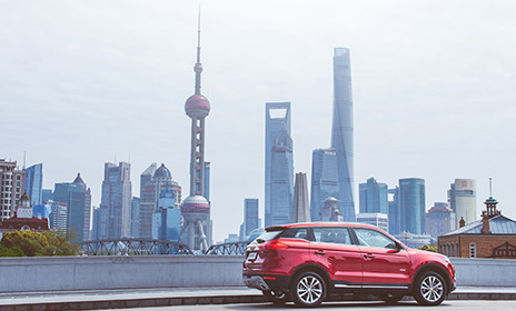 Geely разыгрывает поездку на Шанхайский автосалон! - А-Моторс