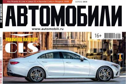 Автомобили: Интервью с Ань Цунхуэй: «Пока мы не планируем собирать Volvo в Жодино» - АСМОТО Сервис