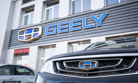 """Geely Motors открывает новый дилерский центр в Клинцах - ООО """"А-моторс"""""""