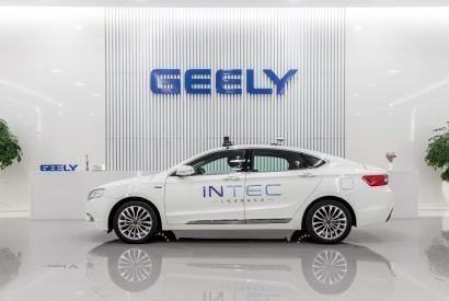 Новый исследовательский центр - Geely motors