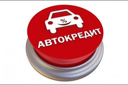 """Осеннее предложение! - ООО """"Автомагистраль"""""""