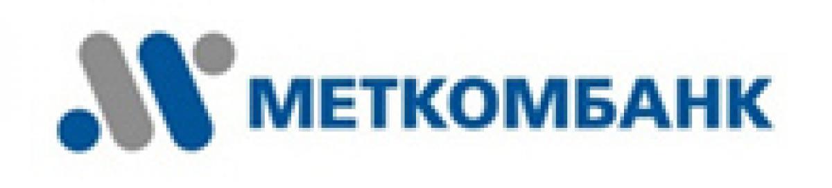 metkombank1.jpg