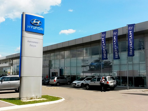 "Hyundai ""Автокласс-Лаура"""