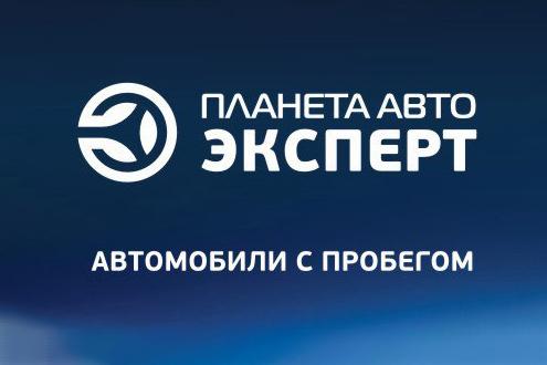 Планета Авто Эксперт на Братьев Кашириных 126