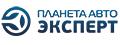 Планета Авто Эксперт на Братьев Кашириных 137
