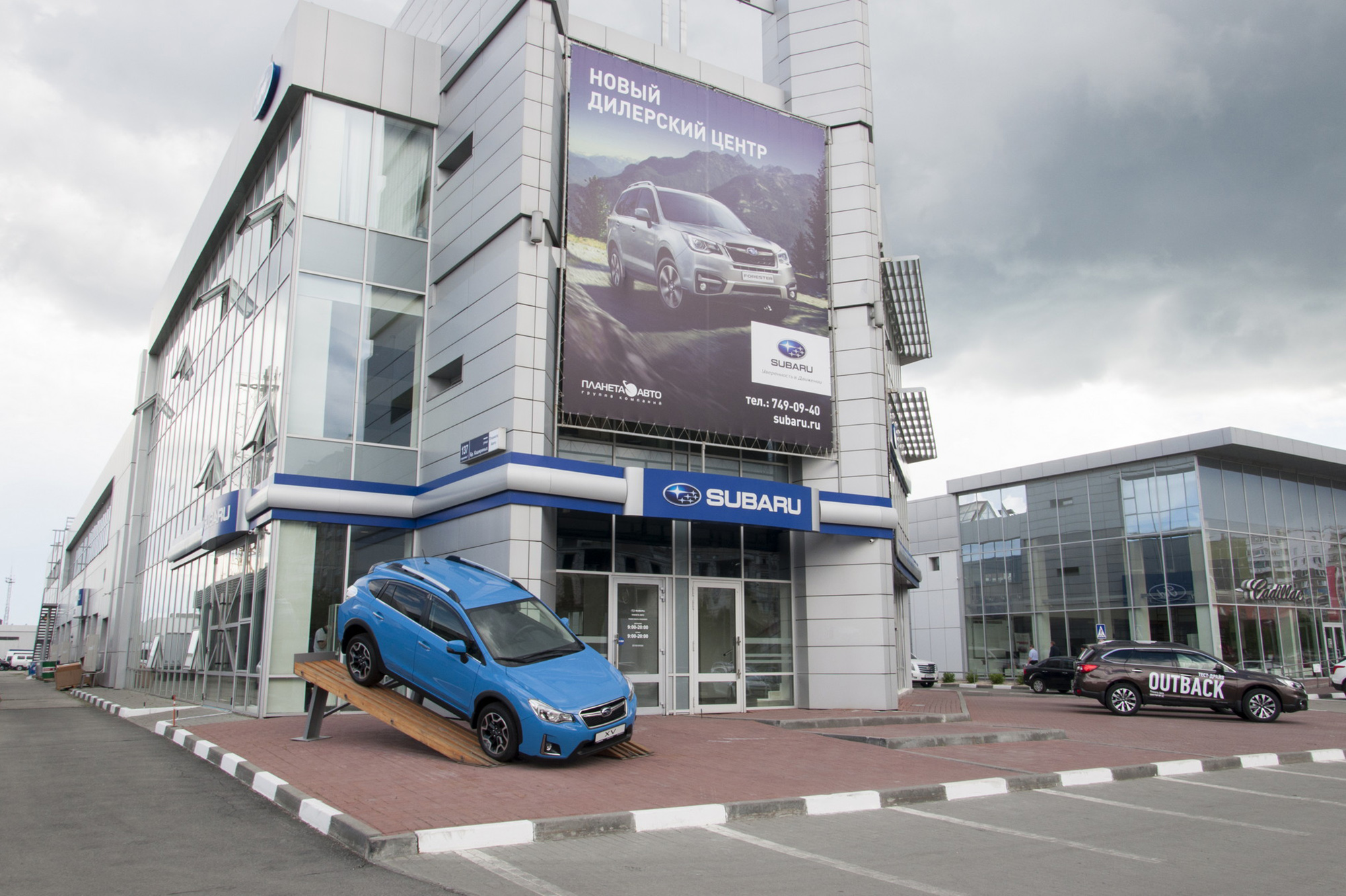 Планета Авто Subaru