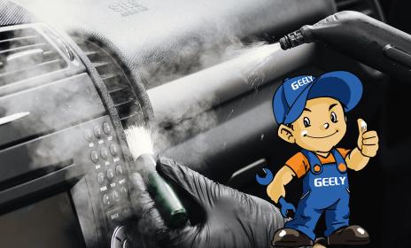 Geely Motors приглашает на проведение антибактериальной очистки автомобиля