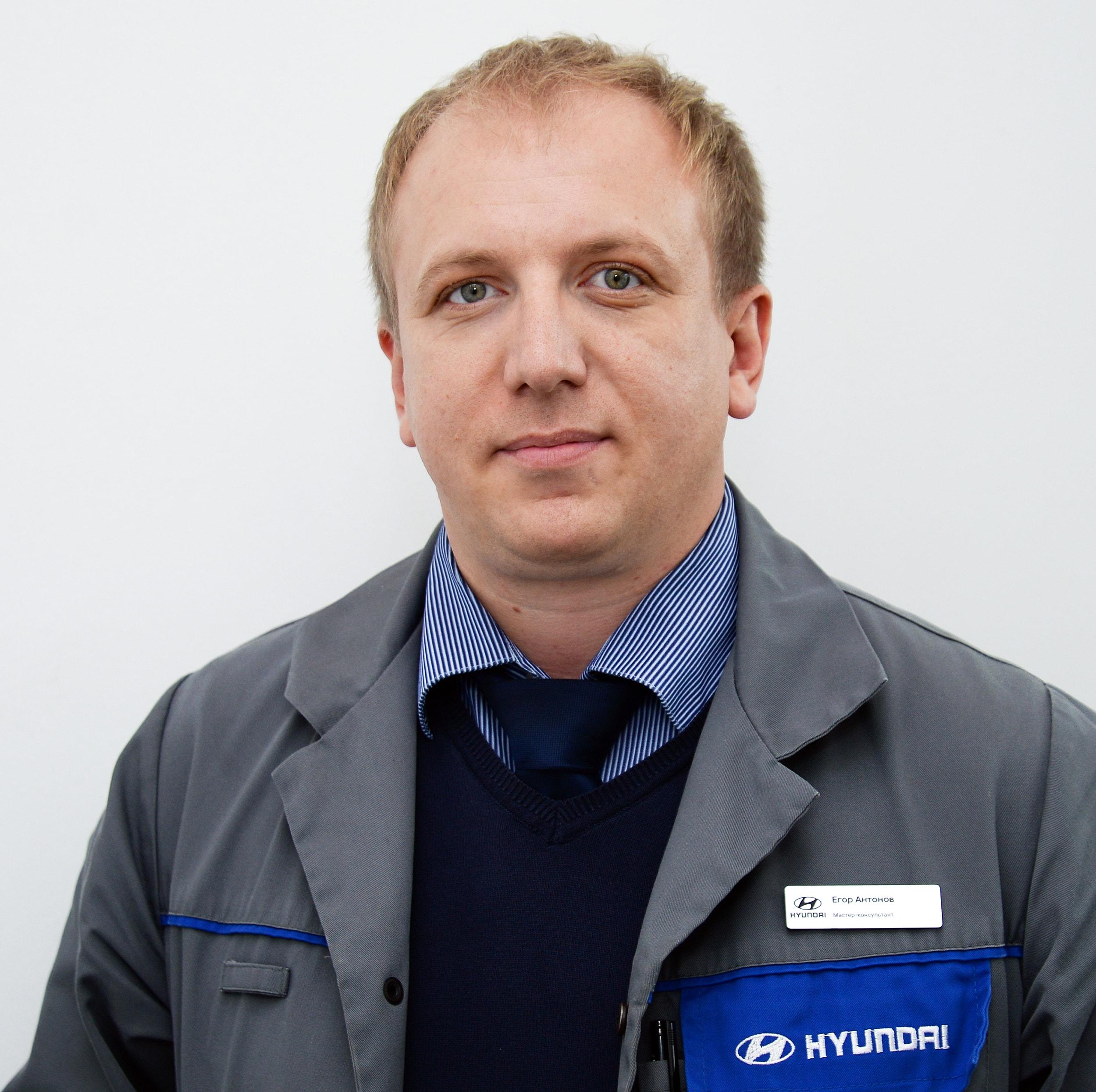 Антонов Егор