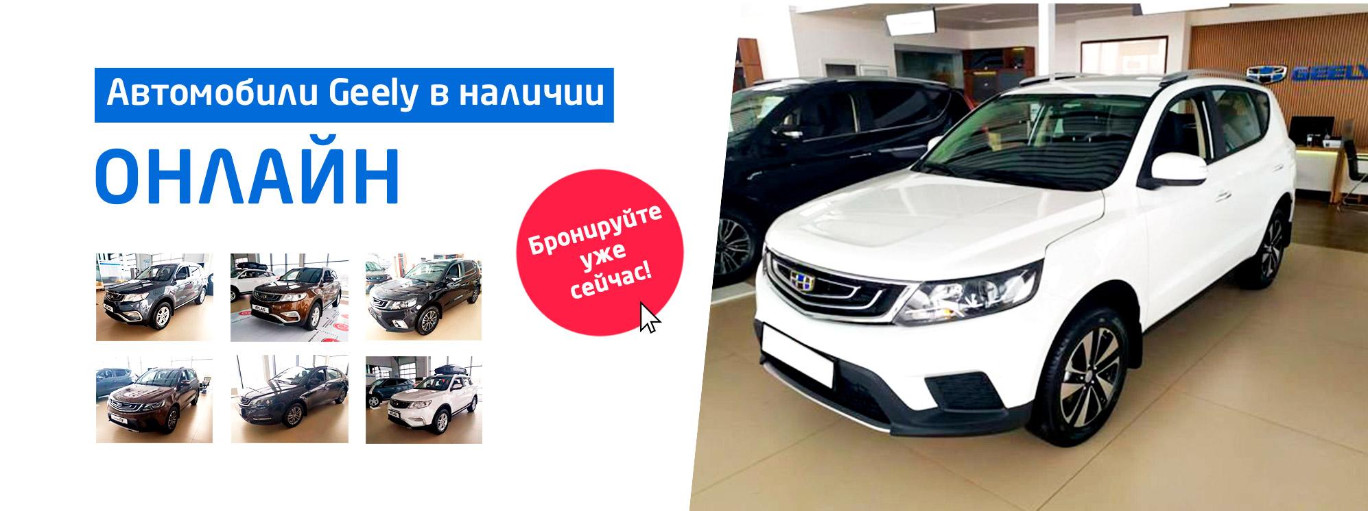 Автосалон гранд авто москва официальный сайт деньги под залог балашов