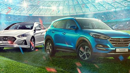 Победная выгода на автомобили Hyundai