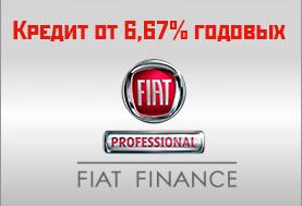Fiat Finance