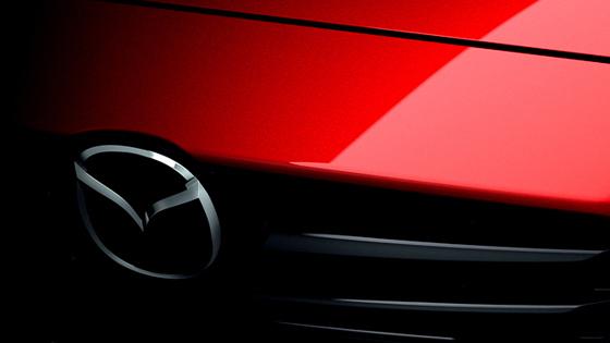 Программа Mazda трейд-ин