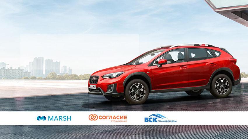 КАСКО - 4,5% при покупке Subaru XV