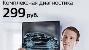 Моя страна. Мой сервис. Мой Renault.