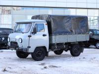 УАЗ Одинарная кабина с бортом 2.7 5MT (112 л. с.) Стандарт