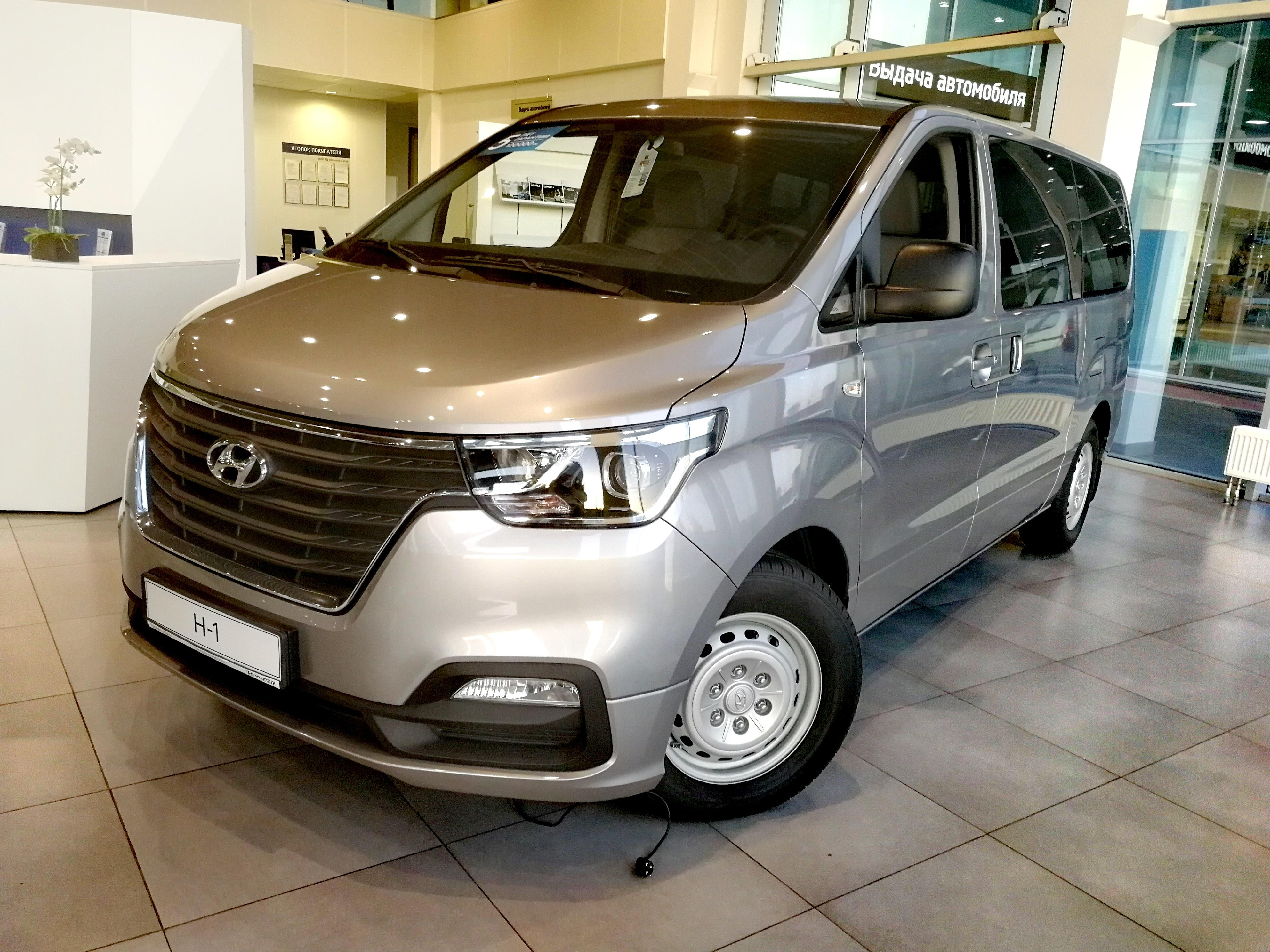 Hyundai H1 2.5 CRDi AT (170 л.с.) Active
