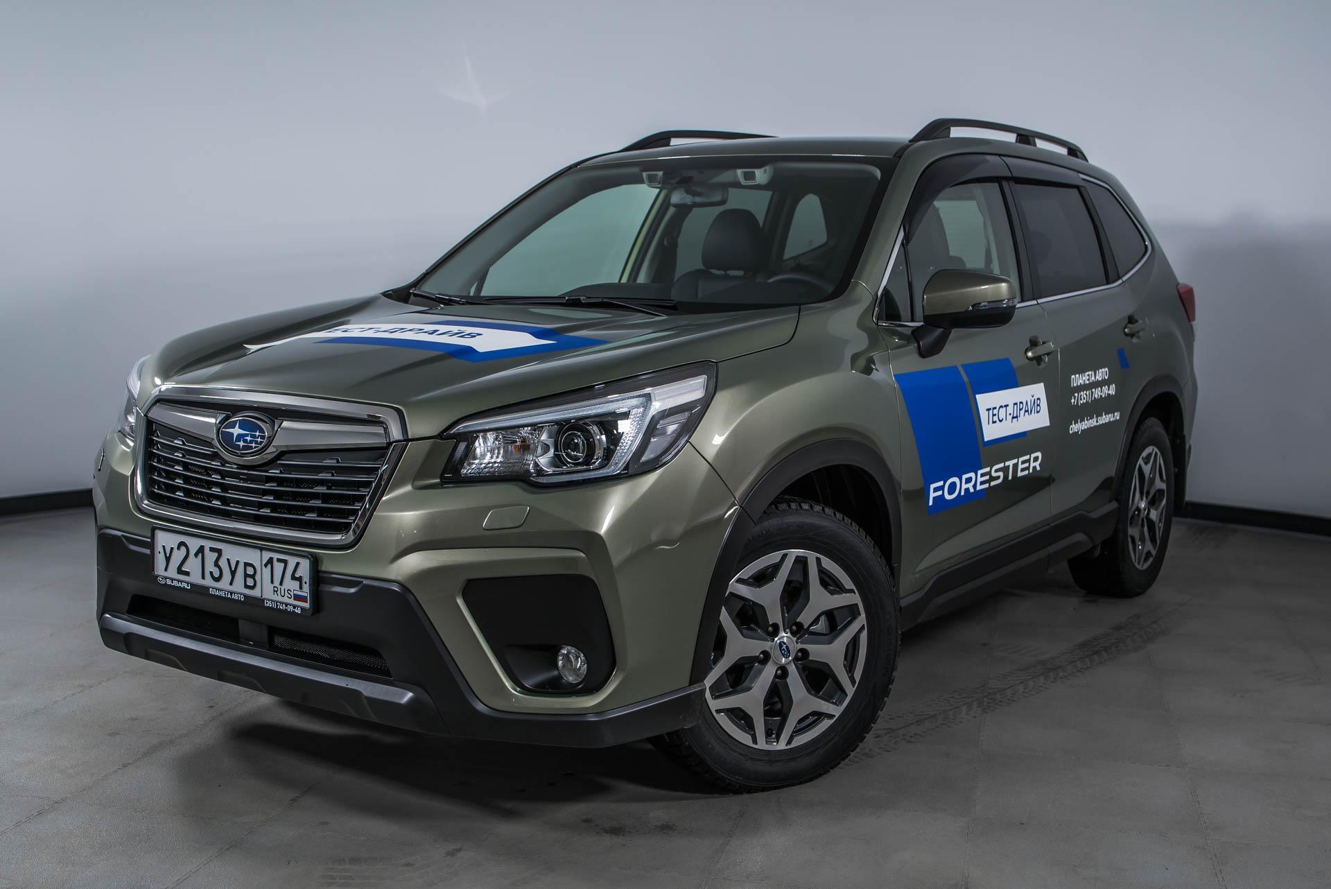 Subaru Forester New 2.0i-L AWD CVT (150 л. с.) Eleganse ES